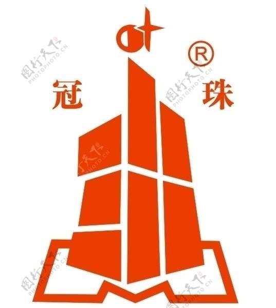 冠珠标志图片