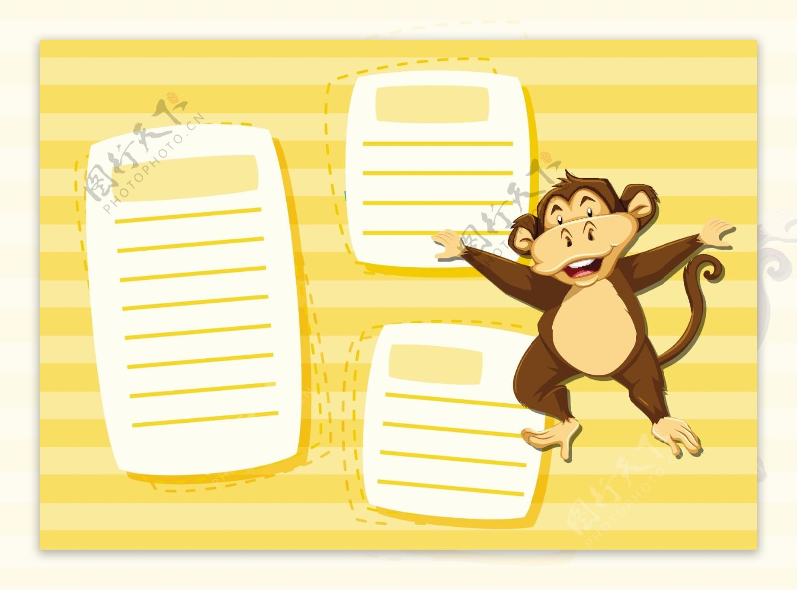 卡通动物和文本框